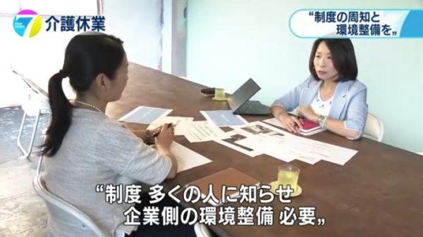 20160702_NHK_NEWS7-05