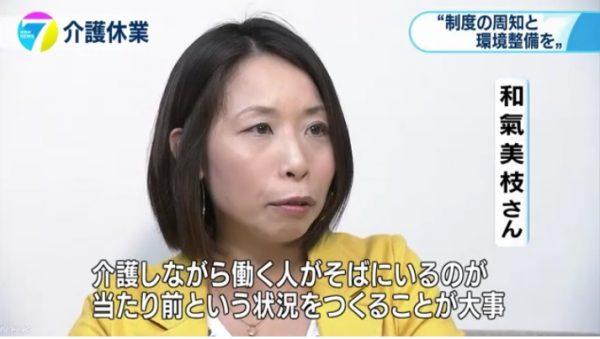 20160702_NHK_NEWS7-06