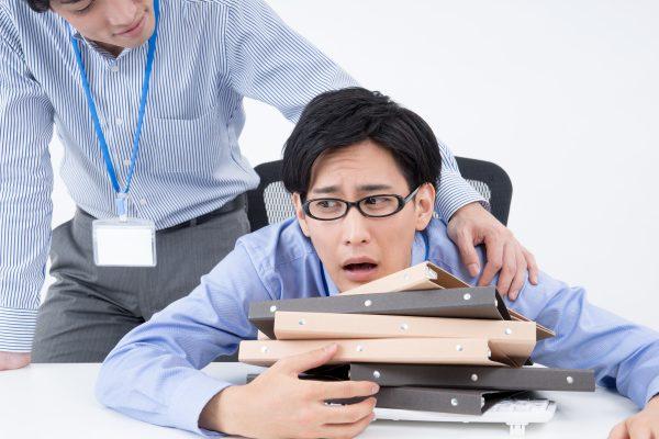 正社員の仕事と介護の両立問題
